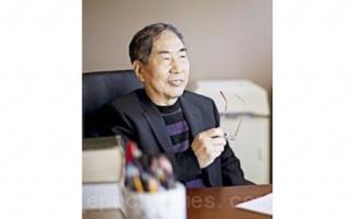 【修煉と健康】 李宝慶教授の体験