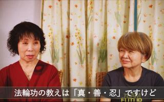2人の女性が「最高に幸せ」なものに出会ったストーリー